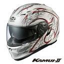OGK KAMUI-2 TRIRUG カムイ2 トライラグ フルフェイスヘルメット 【パールホワイトレッド Mサイズ】