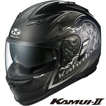 OGKKAMUI-2BLAZEカムイ2ブレイズ【フラットブラックシルバーLサイズ】フルフェイスヘルメット