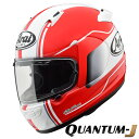 アライ×東単 QUANTUM-J RAW (クアンタムJ ロウ) フルフェイスヘルメット 【L(59-60cm)サイズ】