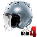 アライ SZ-Ram4 (SZ-ラム4) ジェットヘルメット 【サファイアシルバー Mサイズ】