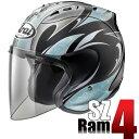 アライ×山城 SZ-Ram4 KAREN (SZ-ラム4 カレン) ジェットヘルメット 【BLACK/BLUE Mサイズ】