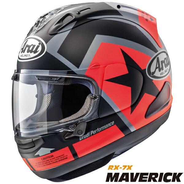 アライ RX-7X MAVERICK 【Mサイズ】 マーヴェリック M・ビニャーレス選手レプリカ フルフェイスヘルメット