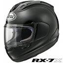 アライ RX-7X フルフェイスヘルメット 【グラスブラック S(55-56cm)サイズ】