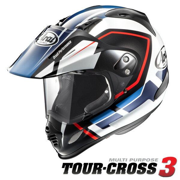 アライ TOUR-CROSS 3 DETOUR (ツアークロス3 デツアー) オフロードヘルメット 【青 XLサイズ】