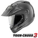 アライ×山城 TOUR-CROSS 3 (ツアークロス3) オフロードヘルメット 【フラットブラック Lサイズ】