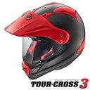 アライ×山城 TOUR-CROSS 3 (ツアークロス3) オフロードヘルメット 【フラットブラックレッド Lサイズ】