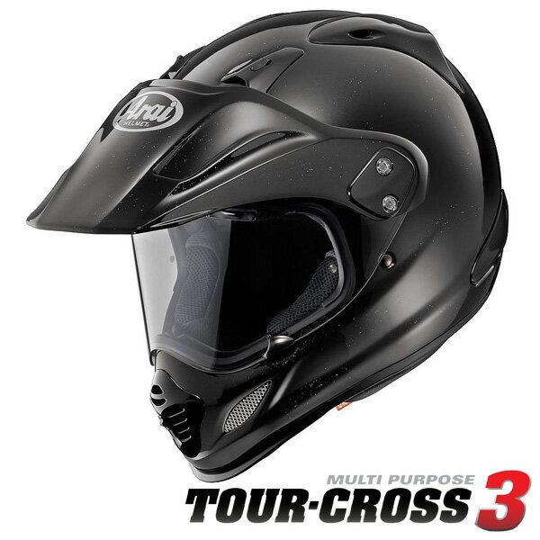 アライ TOUR-CROSS 3 (ツアークロス3) オフロードヘルメット 【グラスブラック Mサイズ】