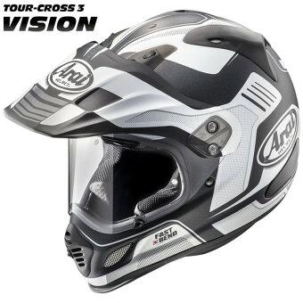 アライTOURCROSS3VISION【ホワイトLサイズ】ビジョンオフロードヘルメット