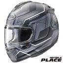 アライ VECTOR-X PLACE 【ブラック Mサイズ】 プレイス フルフェイスヘルメット つや消しカラー