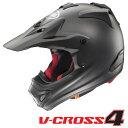 アライ V-CROSS 4 (Vクロス4) オフロードヘルメット 【フラットブラック Mサイズ】