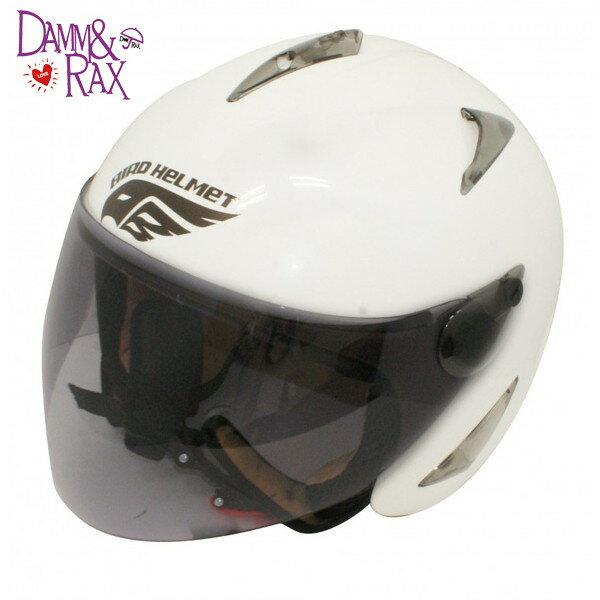 ダムトラックス BIRD HELMET 【パールホワイト レディースフリー(57-58cm)】 バードヘルメット ジェットヘルメット