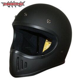 ダムトラックス ザ・ブラスター 改(カイ) 【マットブラック Mサイズ】 BLASTER改 フルフェイスヘルメット