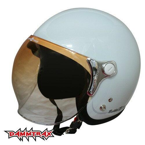 ダムトラックス BUBBLE-BEE 【パールホワイト フリー(57-60cm未満)】 バブルビー ジェットヘルメット