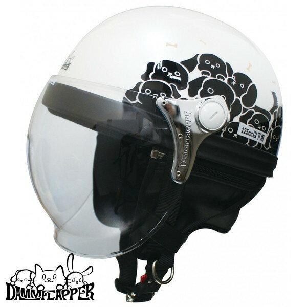 ダムフラッパー CARINA HALF 【ホワイト/ドッグ レディースフリー(57-58cm)】 カリーナハーフ ハーフヘルメット