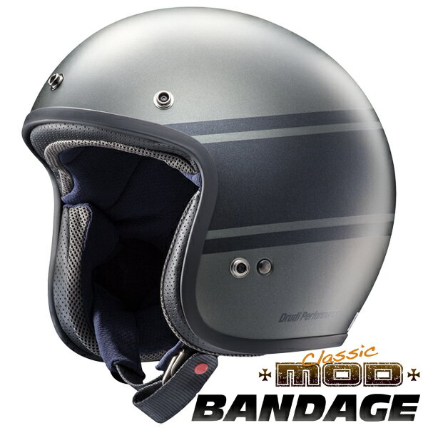 アライ CLASSIC MOD BANDAGE 【緑 XLサイズ】 スモールジェットヘルメット クラシックMOD バンデージ