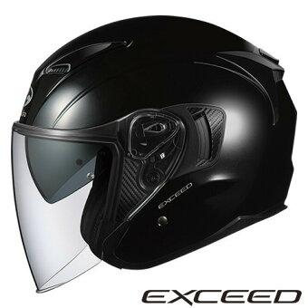 OGKEXCEED【ブラックメタリックMサイズ】エクシードジェットヘルメット