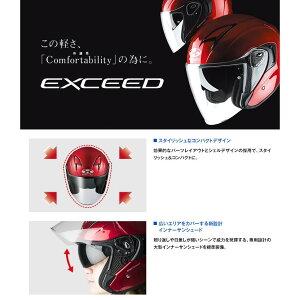 OGKEXCEED【フラットブラックLサイズ】エクシードジェットヘルメット