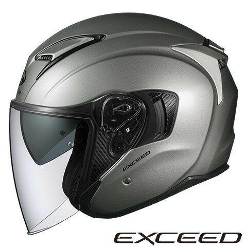 OGK EXCEED 【クールガンメタ XSサイズ】 エクシード ジェットヘルメット