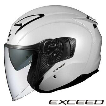 OGKEXCEED【パールホワイトLサイズ】エクシードジェットヘルメット