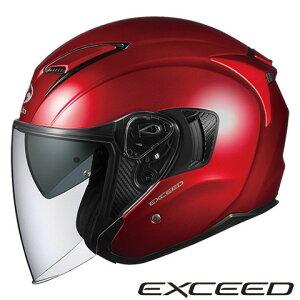 OGKEXCEED【シャイニーレッドLサイズ】エクシードジェットヘルメット