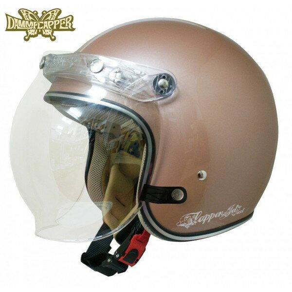 ダムフラッパー FLAPPER JET NEXT 【パールブラウン レディースフリー(57-58cm)】 フラッパージェット ネクスト ジェットヘルメット