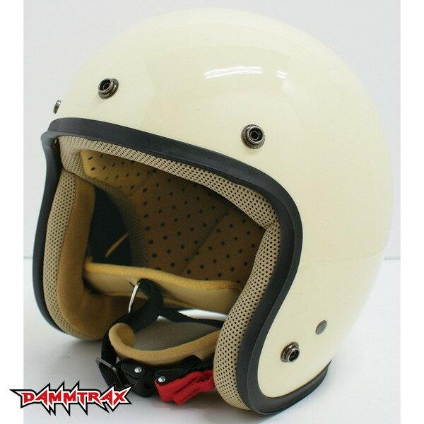 ダムトラックス JET-D 【パールアイボリー レディースフリー(57-58cm)】 ジェットヘルメット