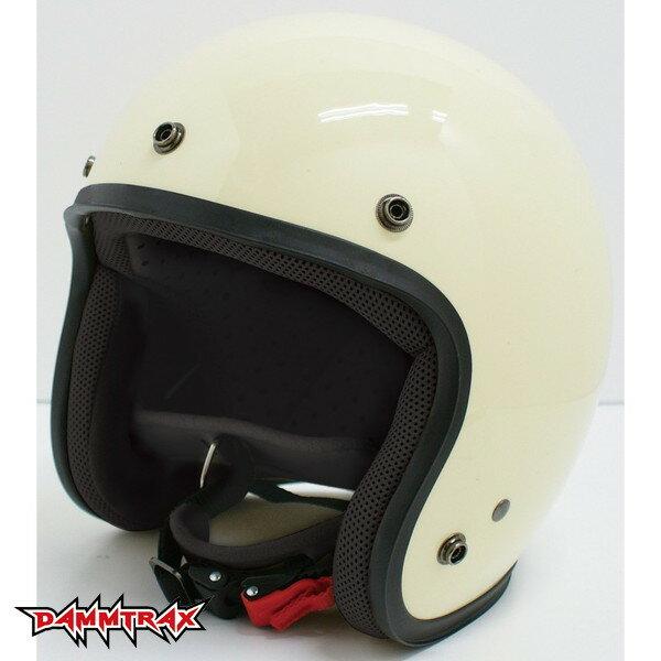 ダムトラックス JET-D 【パールアイボリー メンズフリー(57-60cm未満)】 ジェットヘルメット