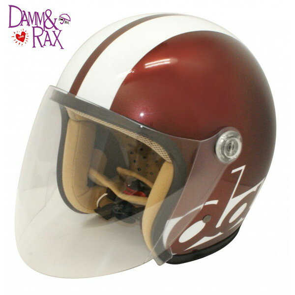 ダムトラックス JET-S 【マルーン/ホワイト レディースフリー(57-58cm未満)】 ジェットS ジェットヘルメット