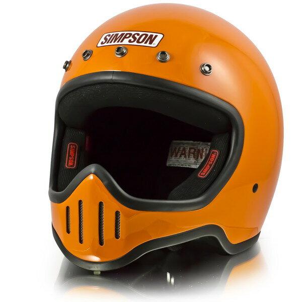シンプソン M50 【オレンジ 59-60cm】 MODEL 50 フルフェイスヘルメット