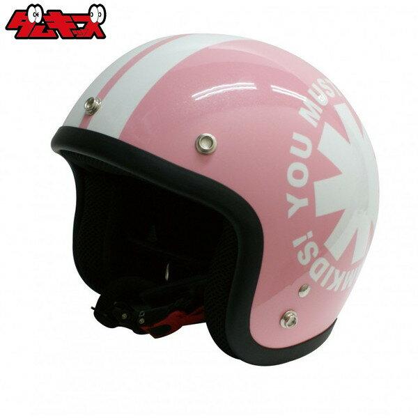 ダムキッズ POPO WHEEL 【ピンク キッズ(54-57cm未満)】 ポポウィール ジェットヘルメット