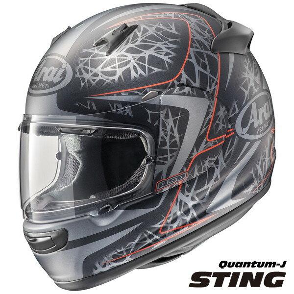 アライ QUANTUM-J STING 【黒(灰赤) Lサイズ】 フルフェイスヘルメット クアンタムJ スティング