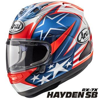 アライRX-7XHAYDENSBフルフェイスヘルメット【M(57-58cm)サイズ】ニッキー・ヘイデン選手レプリカモデル