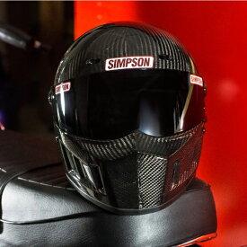 シンプソン SUPER BANDIT 13 【カーボン 57cm】 SB13 スーパーバンディット フルフェイスヘルメット