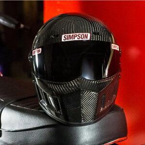 シンプソン SUPER BANDIT 13 【カーボン 62cm】 SB13 スーパーバンディット フルフェイスヘルメット