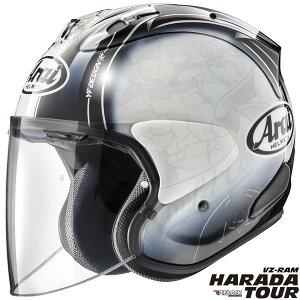 アライ VZ-RAM HARADA TOUR 【白 Mサイズ】 ハラダツアー ジェットヘルメット