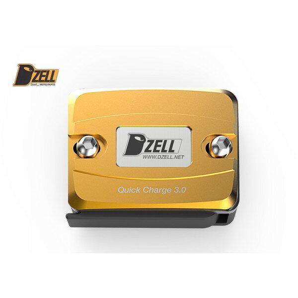Dzell USBポート リザーブタンク ボルトオンタイプ 1ポート(ゴールド)