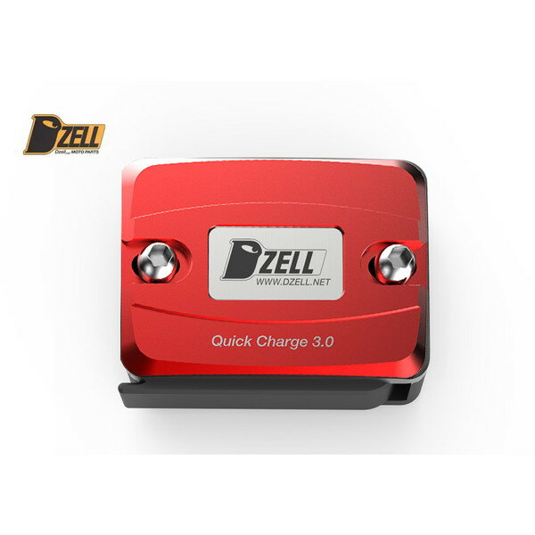 Dzell USBポート リザーブタンク ボルトオンタイプ 1ポート(レッド)