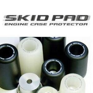 モリワキSKIDPAD(スキッドパッド)GSX-R600/1000(01-02)ホワイトエンジンケースプロテクター