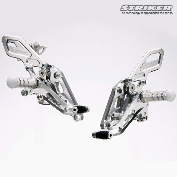 ストライカー バックステップ CB1300SF/SB/ST(03〜) 4ポジション スペシャルステップキット STRIKER SS-AA253SL SPECIAL STEP KIT