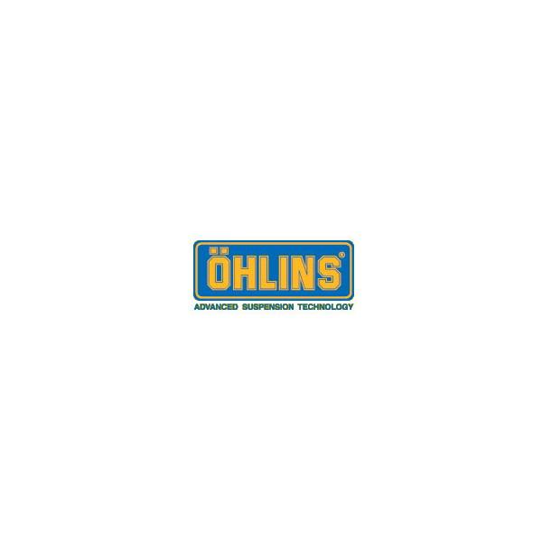 オーリンズ [SU 002] GSX-R1100(90-92) ショック アブソーバー(リアショック) S46HR1C1
