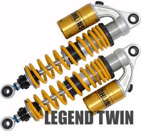 オーリンズ [HD 131] スポーツスター系(-2012)(全長336mm/13.2inch) リアショックアブソーバー レジェンド・ツイン S36PR1C1L イエロースプリング