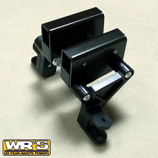 WR'S(ダブルアールズ) バックステップ用 タンデムステップキット GPZ900R ブラックバージョン 0-45-WK4903