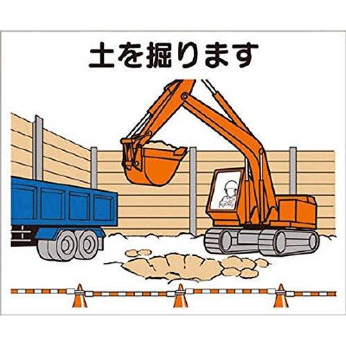 つくし工房/つくし つくし 作業工程マグネット 「土を掘ります」 4M2【smtb-s】