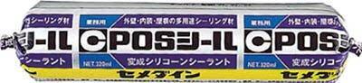 セメダイン/セメダイン セメダイン POSシール(クリーンパック) 白 320ml SM815【smtb-s】