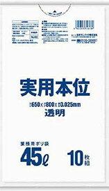 日本サニパック サニパック 業務用実用本位 45L透明 NJ43