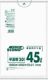 日本サニパック サニパック エコノプラス薄手タイプ半透明45L20枚 E40