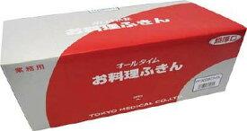 東京メディカル 業務用ふきん 超厚手タイプ 30x61cm グリーン 30枚入 FT902【smtb-s】