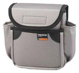 トラスコ中山(TRUSCO) TRUSCO 小型腰袋 二段フタ付 グレー TC52GY 3524540【smtb-s】