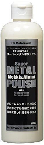 KOMINE モータウン #177 スーパーメタルポリッシュ 300ml (ケース28)【smtb-s】