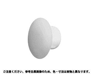サンコーインダストリー TS穴隠し 規格(8) 入数(1500)